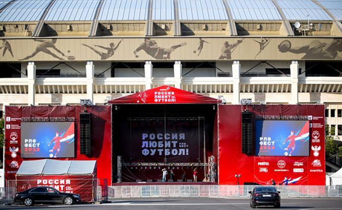 ЧМ-2018: Россия за позор «худшей команды» заплатила миллиарды