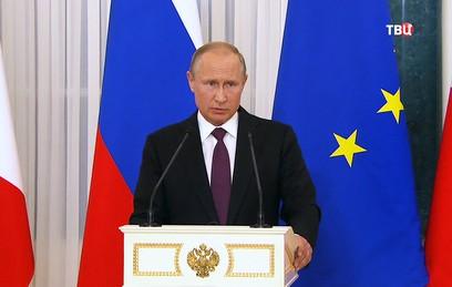 Путин сожалеет об отмене саммита США-КНДР