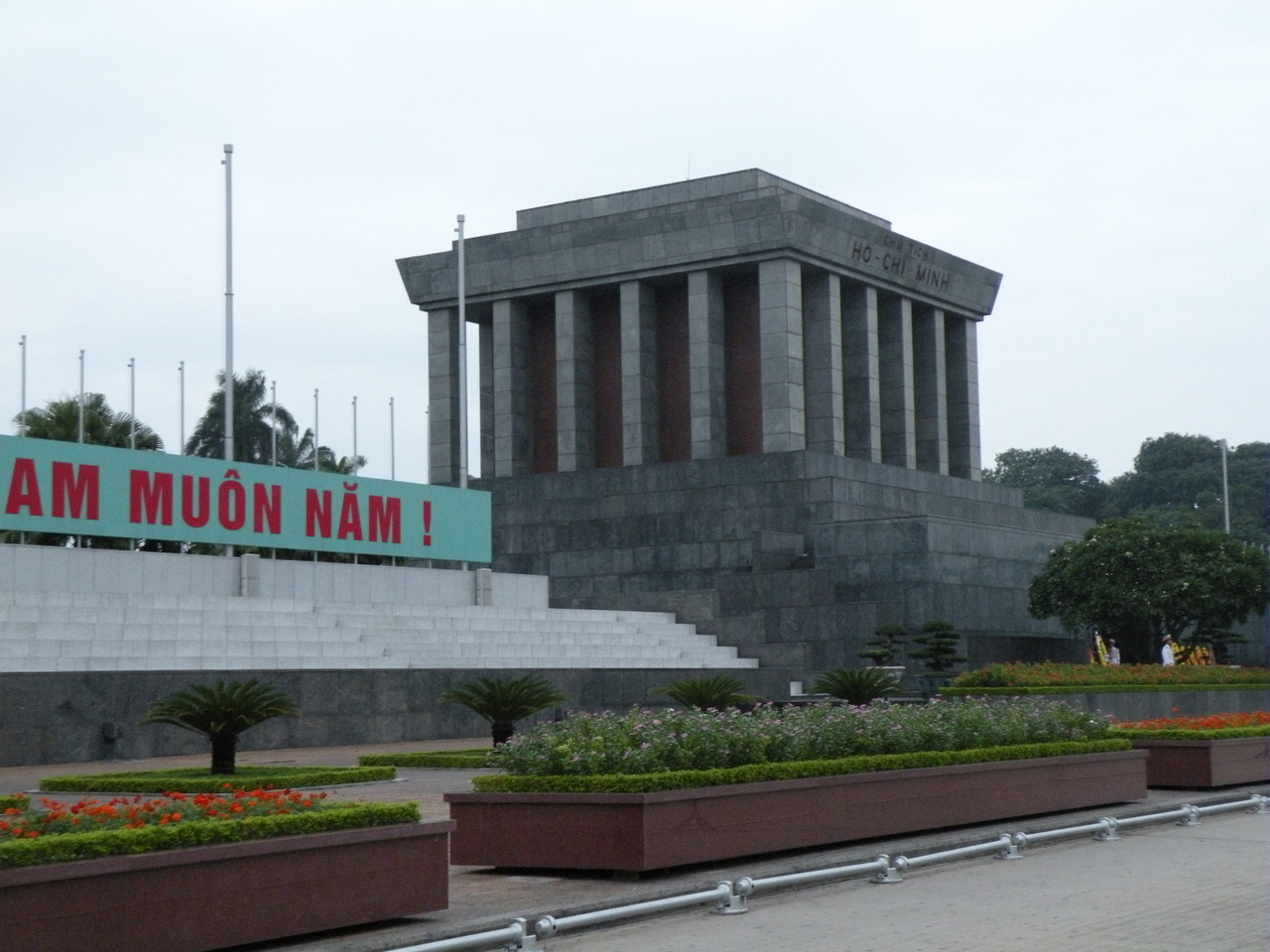 "Вьетнам с севера на юг ""ДИКАРЕМ"""