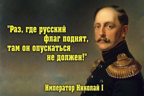 россия, русские