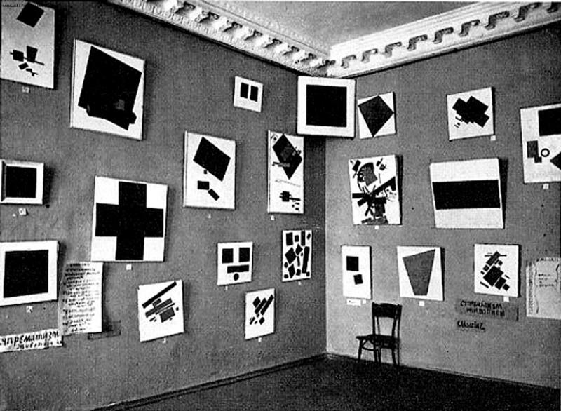 Казимир Малевич: Загадка Черного квадрата