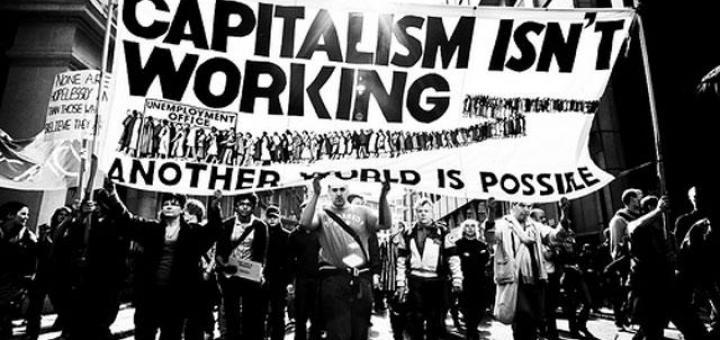 Фетиш несправедливой приватизации