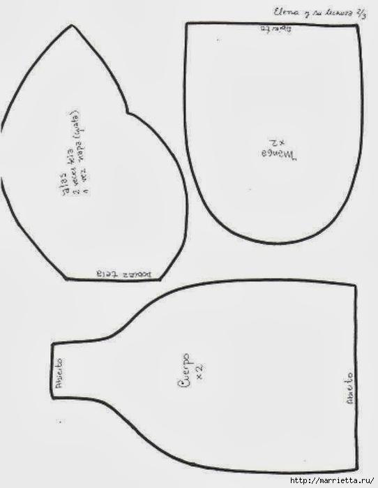 Куколка с совушкой. Выкройка (4) (542x700, 82Kb)
