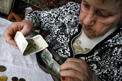 Авторы новой пенсионной формулы рассказали о пенсиях в 23 тысячи рублей