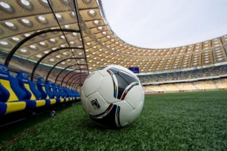 Украинские спортивные журнал…