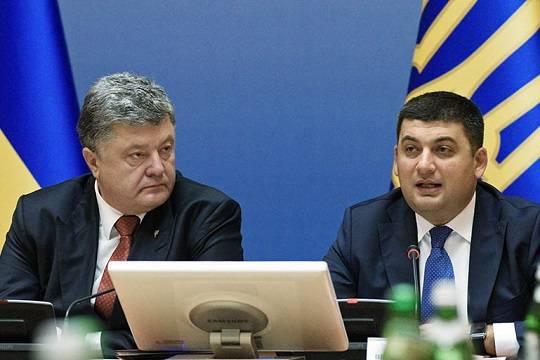 Тотальная распродажа Украины