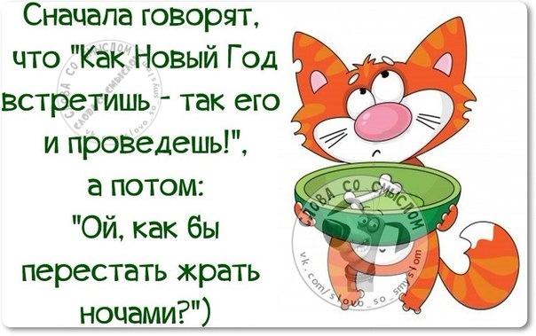 1452105247_frazki-3 (604x379, 184Kb)