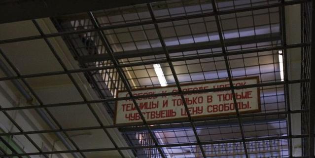 На Украине убийцу выпустили …