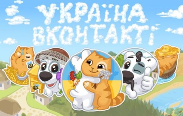 Кому «Вконтакте» сидеть хорошо? Дети чьих политиков игнорируют запрет?