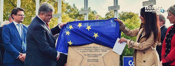 Порошенко открыл в Страсбурге монумент боевикам Евромайдана