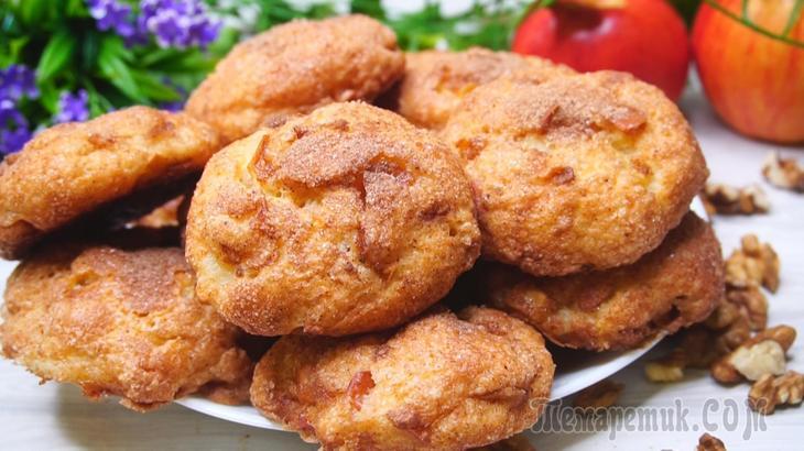 Творожное печенье с яблоками и корицей
