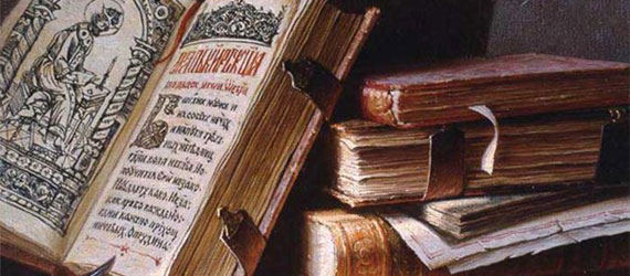 Кирилл и Мефодий — фальсификация русской церкви
