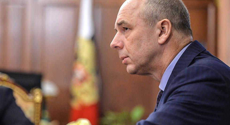 """Силуанов: """"Дата объявления п…"""