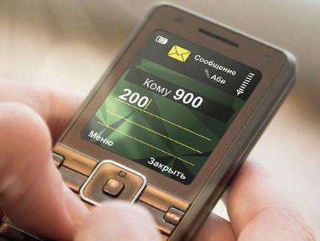 Появился новый вид телефонного мошенничества
