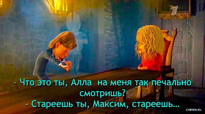 Анекдоты в картинках про МУЛЬТ-ПЕРСОН!