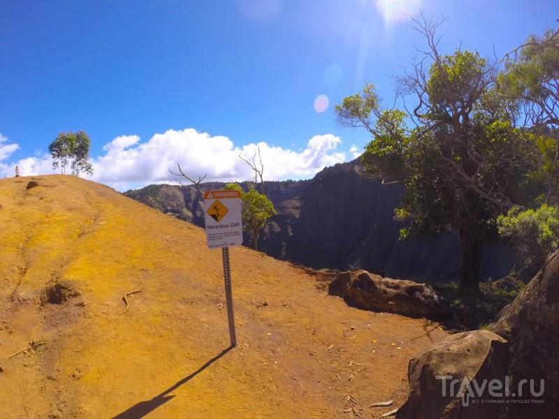 Гавайские тропы. Каньон Waimea