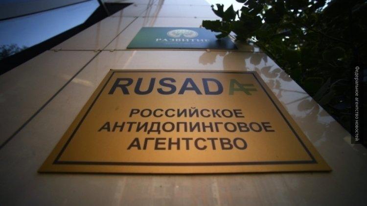 WADA продолжит мониторинг РУСАДА
