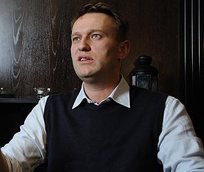 Братьев Навальных обвинили в мошенничестве.