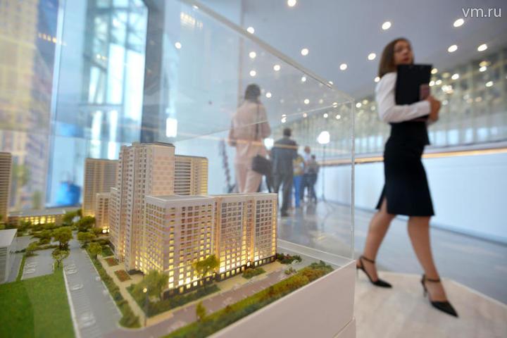 Спрос на недвижимость в горо…