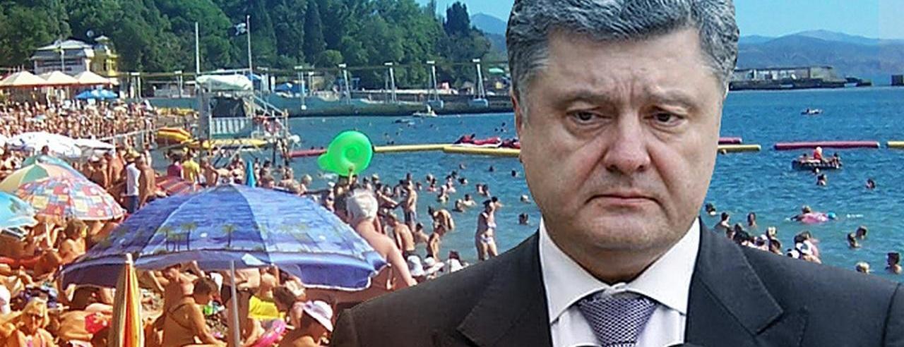 А зачем они нам вообще? В администрации Порошенко обсуждают отказ от Крыма и Донбасса