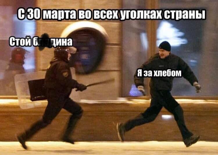 Один Новый Русский решил с ш…
