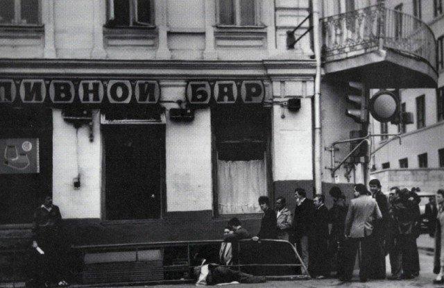 """Очередь в пивбар """"Ладья"""", более известный, как """"Яма"""". Москва, конец 80-х история, люди, мир, фото"""
