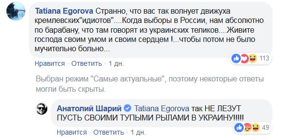 Почему русские шлют украинцев на .. .. .. .