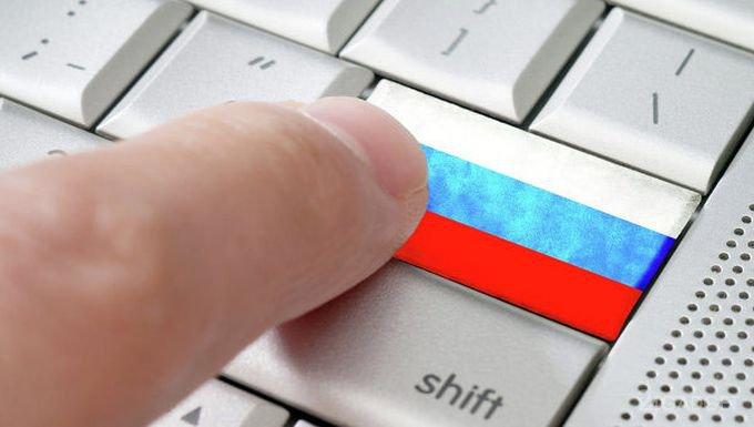 В России создадут национальную систему фильтрации интернета