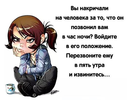 Обнаженная девушка ограбила банк... Улыбнемся))