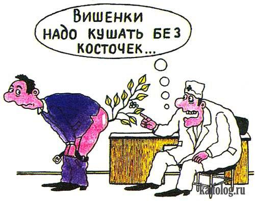 Анекдот про мед и джека
