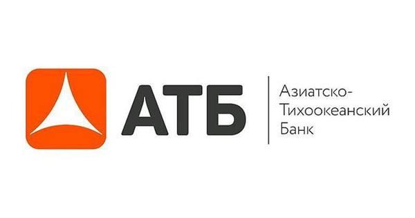 ЦБ докапитализировал Азиатско-Тихоокеанский банк на 9 млрд рублей