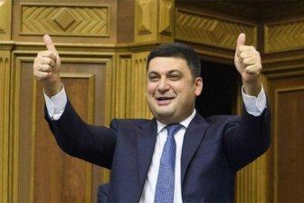 Неожиданный ответ: почему Россия не ввела санкции против Гройсмана?
