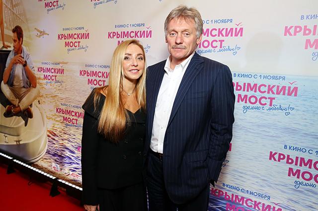 Татьяна Навка, Дмитрий Песко…