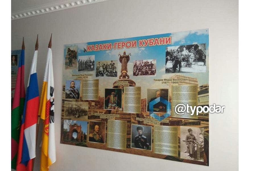 Пособников нацистов в садиках Краснодара подают как героев