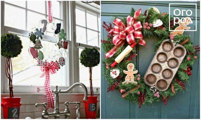 рождественский венок из кухонных принадлежностей