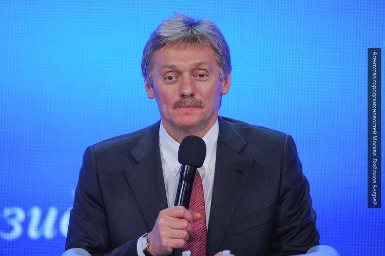 Песков прокомментировал заяв…