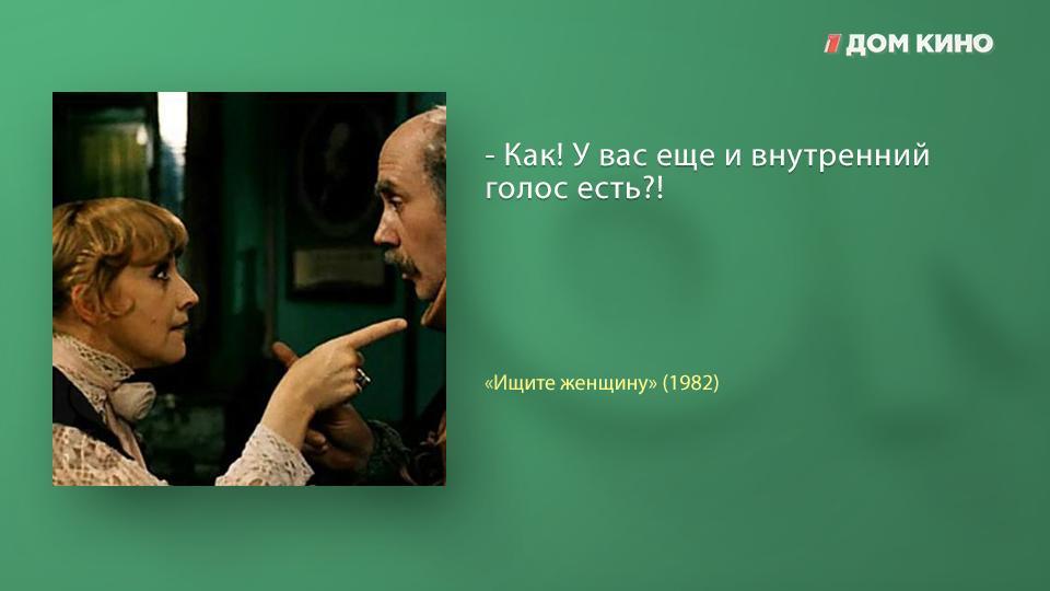 лучшие афоризмы из фильмов домашнее русско