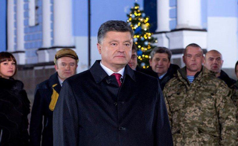 Комсомольская ПРАВДА: Порошенко: Уходящий год был самым трудным для Украины за последние 70 лет