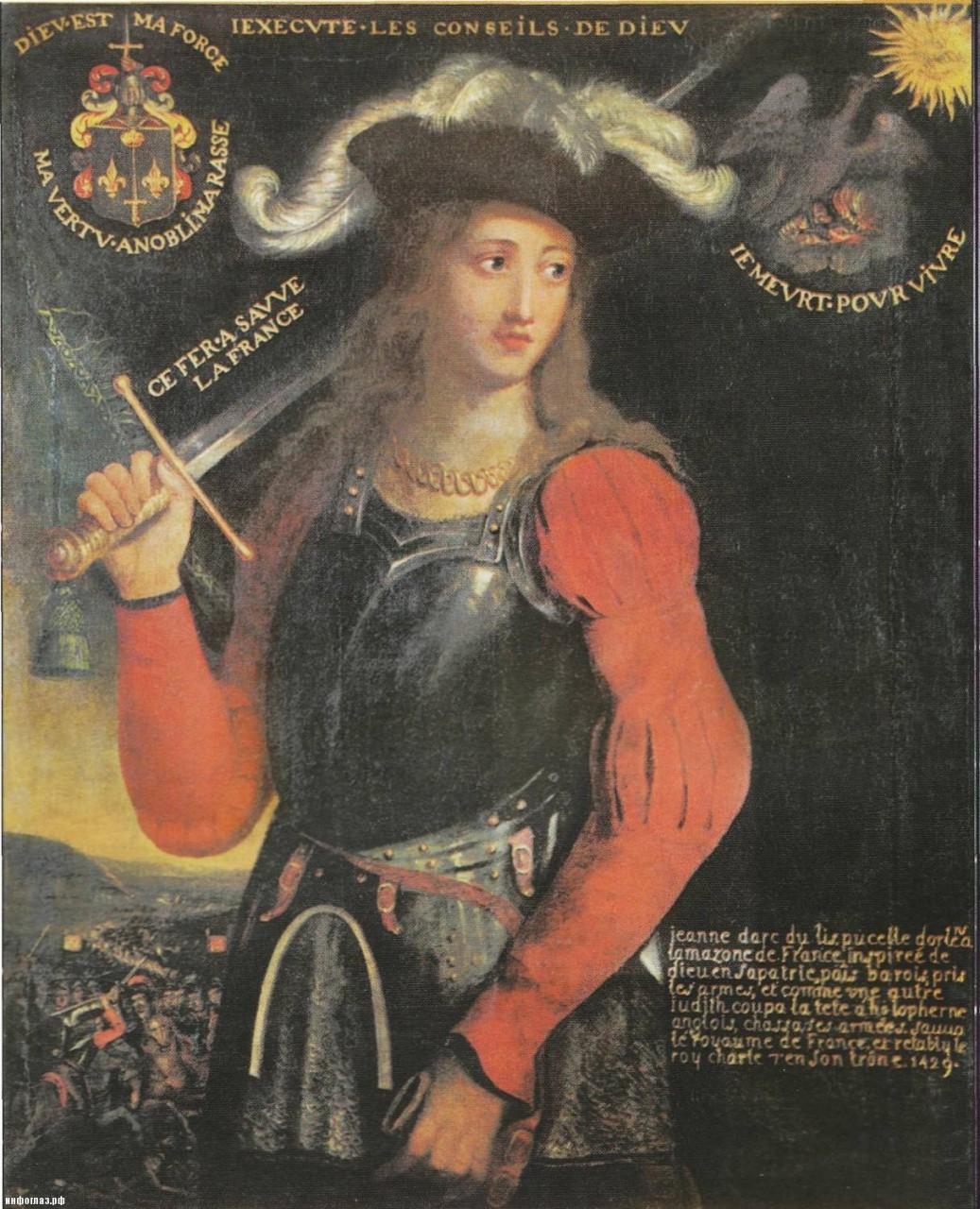 Жанна д ' Арк - болгарский святой мученик bogumil - катари из генеалогия последнего merovingov принца sihiper, который является кан isperih