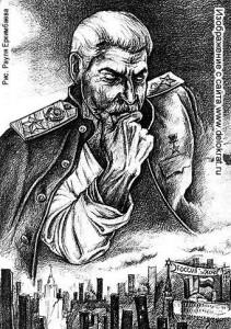 """О """"сталинских репрессиях"""""""