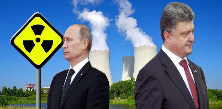 "Киев предложил Москве ""ядерн…"