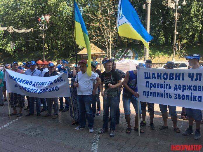 Работники крупнейшей в Европе урановой шахты пикетировали Гройсмана под флагами Ляшко
