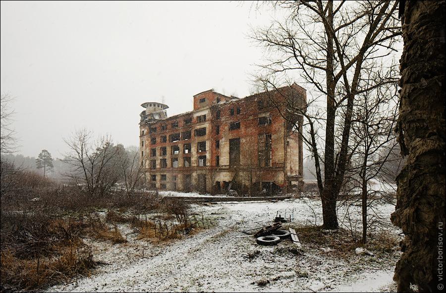 1904 Торфобрикетный завод и Дутшевская ГЭС