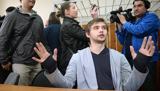 """""""Ловца покемонов"""" Соколовского включат в список экстремистов"""