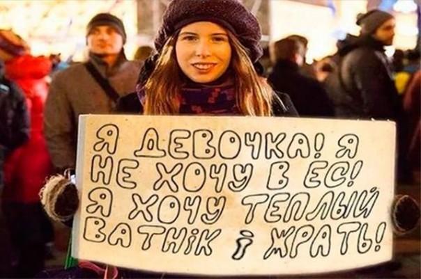 Меня часто спрашивают - Ну как там в Киеве?