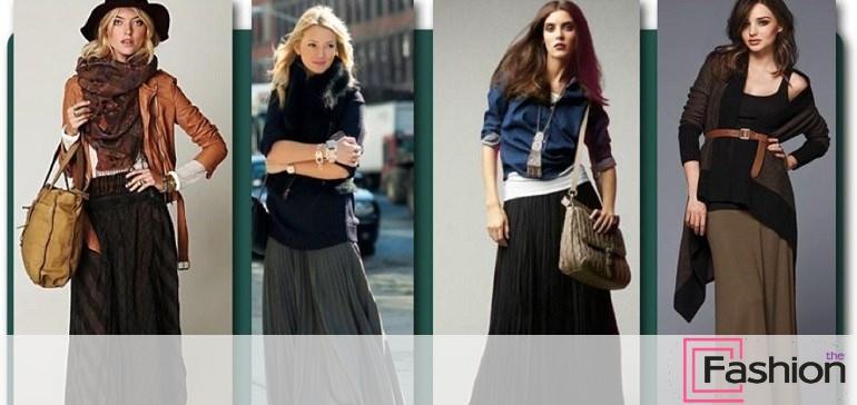 С чем носить длинную юбку? Раскрываем секреты стиля