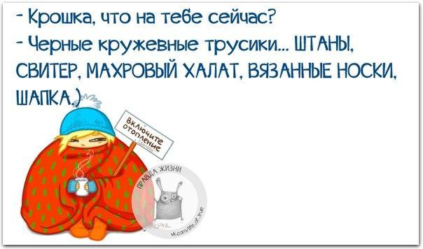1452105268_frazki-25 (604x356, 136Kb)