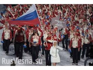 Олимпиада без российского флага: ехать или не ехать?