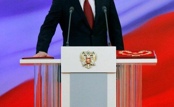 Верните российские миллиарды из американской экономики