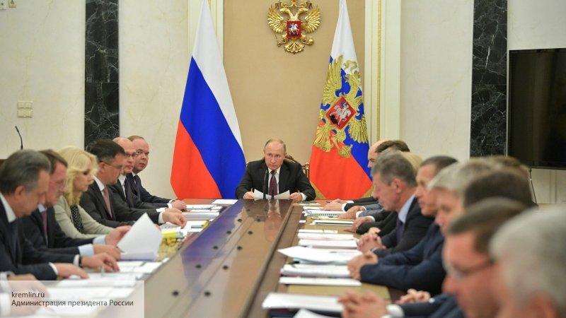 Шах и мат: Президент России …